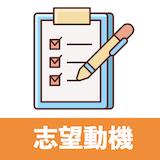 https://shukatsu-mirai.com/images/3x1fcR1s6HJRNif54nv4L18Q