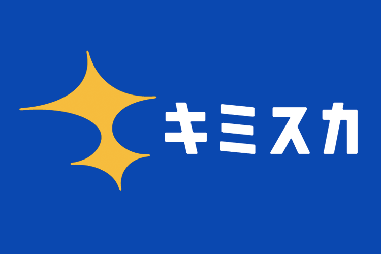 https://shukatsu-mirai.com/images/HUqzbRHNZhUC9p6QbYqkSr7Y