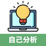 https://shukatsu-mirai.com/images/JRvPYVEZkHuerx2F7V7WnuVc