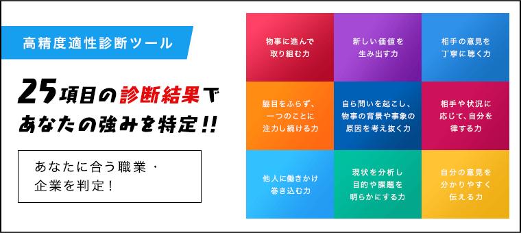 https://shukatsu-mirai.com/images/K24cbtPFcQvz8PsoKoQFFQVM
