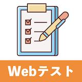 https://shukatsu-mirai.com/images/LEe8917aKStbNyH7W9bQg818