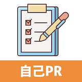 https://shukatsu-mirai.com/images/P6mTUcmNKsAGywCkhhQCKsrD