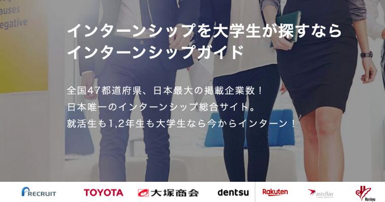 https://shukatsu-mirai.com/images/hcQ5hm9Ds6ECR6wuhCQwKYdN