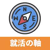 https://shukatsu-mirai.com/images/qx2Q7T99v31mvS2FhSenLfzt