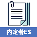 https://shukatsu-mirai.com/images/ycSUmLKKEftiQj367LUiQGf9