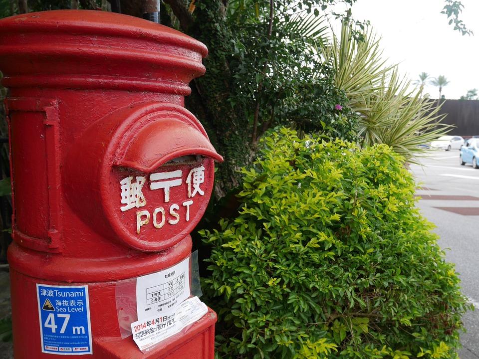 postal-745253_960_720